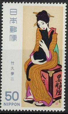 cat stamp japan