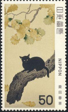 cat stamp japan2